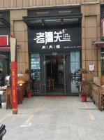 武昌区楚河汉街临街60平餐饮旺铺转让