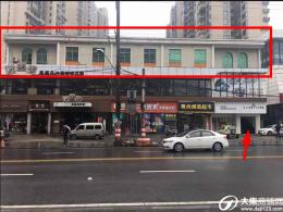 汽车西站人人乐超市旁700平米商铺可租可售