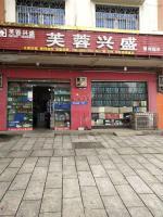 望城区雷锋大道70平米盈利超市转让(3年老店)