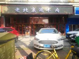 马王堆嘉雨路临街360㎡盈利餐饮旺铺转让