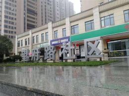 出租望城区政府正荣财富中心东门临街旺铺