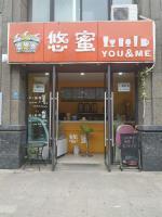 江夏区大学15平奶茶店转让