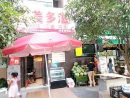 岳麓区小区出入口临街餐饮小吃店亏本急转《可空转》