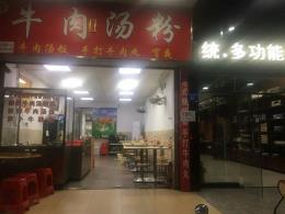 宝安区创业二路27号50平米餐饮美食转让