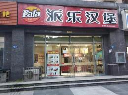 江汉区小区临街52平临街汉堡店转让