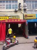 洪山区城市职业学院旁边30平小吃店转让
