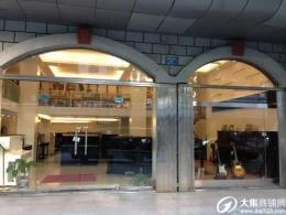 湖南省人民医院旁135平米旺铺出租(0转让费)