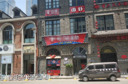 中北路汉街总部国际400平双门头餐饮转让