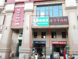 整体转让岳麓区55平生鲜店|(盈利5000)
