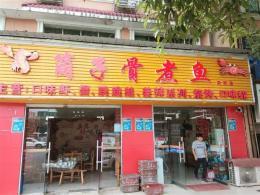 白菜价亏本低价急转岳麓区枫林三路130平米临街餐饮店