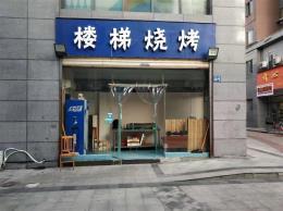 硚口区融侨锦城20平烧烤店转让(可外摆)