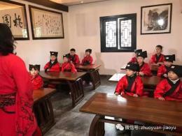 宁乡市1000平带证盈利培训学校转让