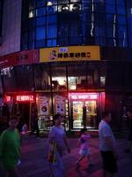 出租星沙金科时代广场路口临街拐角黄金旺铺