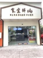 武昌区南湖路临街85平米热饮甜品店转让