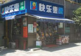 招租公示:营盘路茅亭子巷门面出租