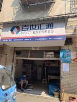 招租公示:东兴园44号J门面出租