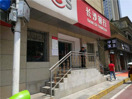 蔡锷中路40号九龙仓国金中心正对面商铺出租