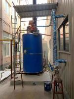 蔡甸区常福工业园300平洗涤厂转让