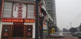 江夏区大花岭1100平米餐饮酒店整体转让