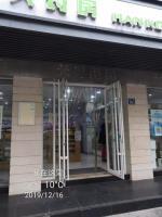江岸区临街95平米药店出租