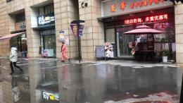 汉阳区商场底商13平米童装店整转