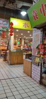 洪山区珞瑜路菜市场10平米调料店转让