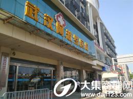 (房东直租)江汉区唐家墩140-1500平可分租整租