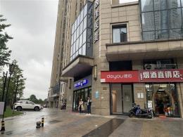 开福区复地崑玉国际商业街拐角路口60㎡旺铺转让