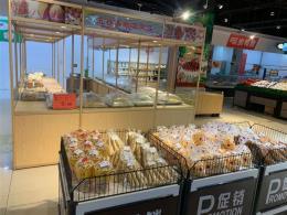 东西湖区超市烘焙店转让