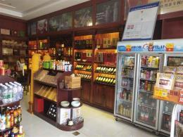低价转让岳麓区大学旁边100平烟酒超市