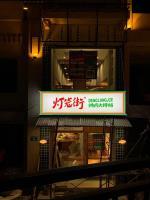 开福区北正街130平临街烤肉店转让