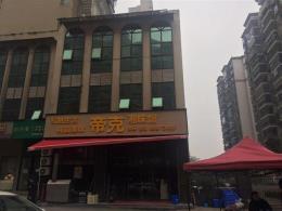 成熟商圈小区出口临街路口200平餐饮门面