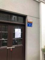 招商公示:连升街3号招租