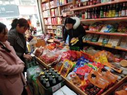 芙蓉区15年老店临街超市优价转让