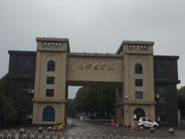 出租望城区城市时光商业广场一楼临街毛坯店铺