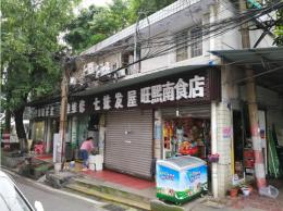 低租金临街31平米门面出租