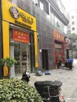 芙蓉区东方摩卡小区出口25平零食店转让(可空转)