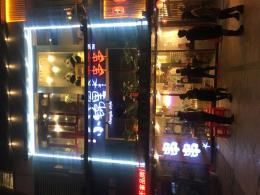 武昌区140平米餐饮美食转让
