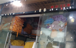 硚口区多福路号10平米服饰鞋包出租