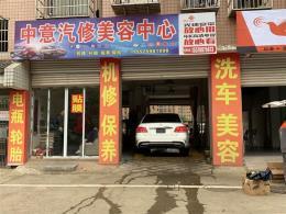 芙蓉区紫御江山北门临街140㎡汽车美容维修店转让