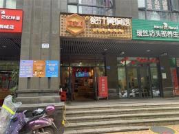 华悦城临街43㎡品牌餐饮店转让