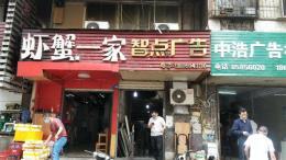 江汉区京汉大道旁边临街门面直接出租