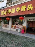 江夏区3所大学后街餐饮门面低价转让