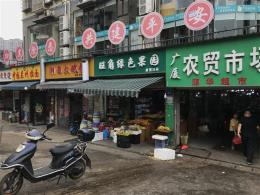 天心区广厦新村农贸市场内独家卤菜门面带技术转让