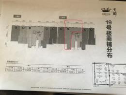 江岸区百步亭19-2-2号150平米百货超市出租