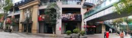洪山区57平米餐饮美食出租