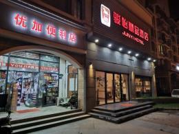 大型小区出入口+酒店旁52平便利店转让