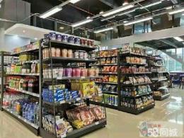 龙岗区宝龙大道号280平米百货超市转让