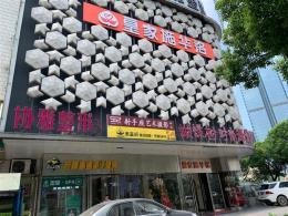 (0转让费)芙蓉广场五一大道临街174㎡日式料理餐饮旺铺转让