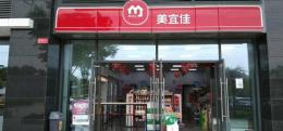 金银湖北街写字楼底商大门口第一间美宜佳便利店转让